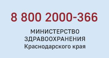 hotline mzkk
