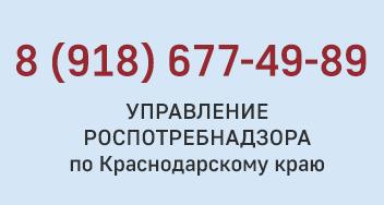 hotline rpkk